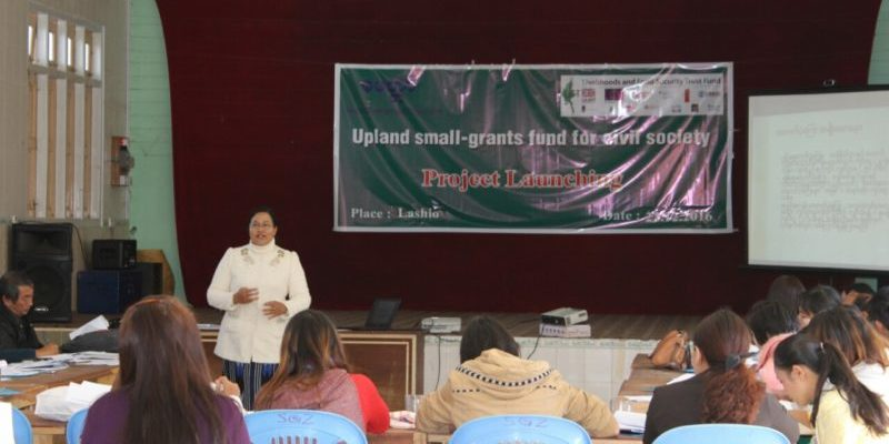 Upland Small Grants Fund For Civil Society