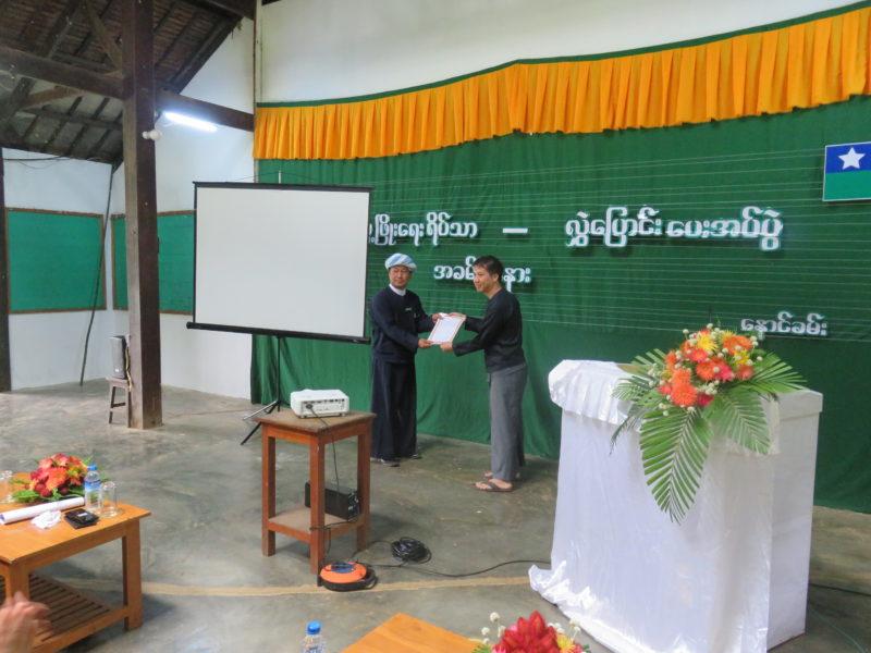 Training Centre Handover Ceremony